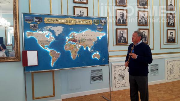 севастопольская выставка в честь в горчакова