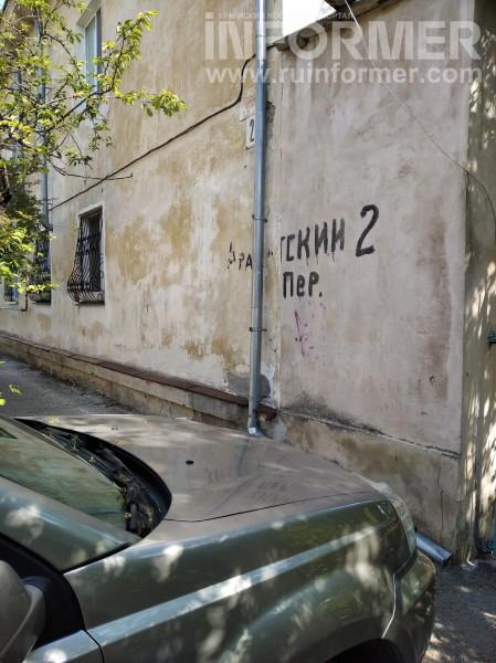 Кто ответит за разруху на Корабельной стороне Севастополя 20