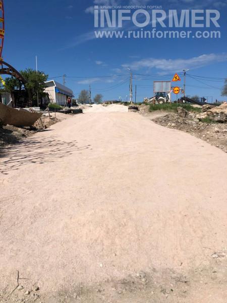 ремонт дороги парка победы