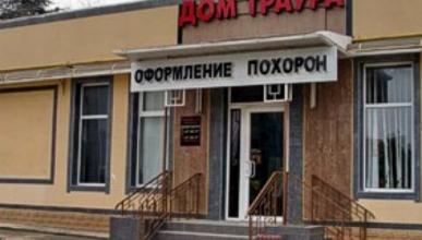 В Севастополе задержан главный гробовщик!