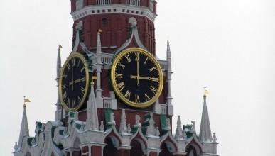 СРОЧНО! Внесены кандидатуры для избрания на должность губернатора города Севастополя