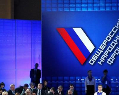 Завтра в Санкт-Петербурге начинает работу Медиафорум ОНФ