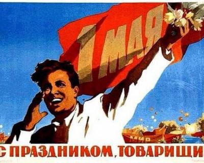 Сколько дней будут отдыхать крымчане на майские праздники