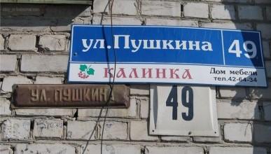 """Украина нашла причину """"потери"""" Крыма"""