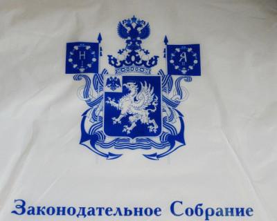 Как в Севастополе ветеранам Великой Отечественной хотят «подсунуть» Имперский герб…