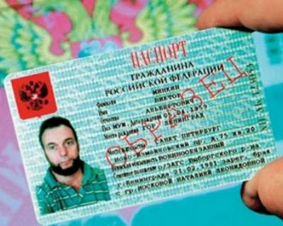 В Крыму начнется обмен российских паспортов
