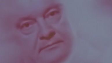 Новый видеоролик с участием прокурора Крыма. В ролях: Порошенко, Кличко, Псаки, Обама и другие (видео)