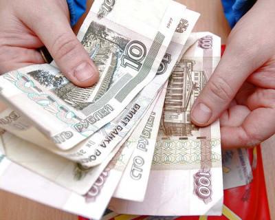 Установлена сумма компенсации вкладчикам украинских банков, проживающих в Крыму