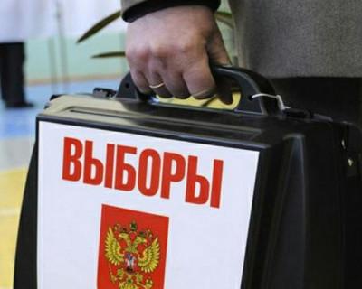 """""""Хочешь стать губернатором - проживи в регионе пять лет"""". В России ужесточат требования"""