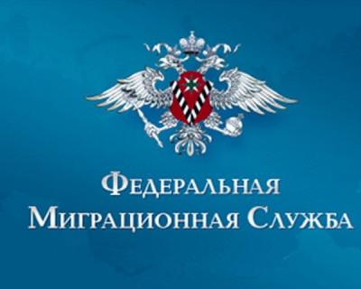 Молния! Информация для владельцев гостиниц, отелей, пансионатов в Крыму
