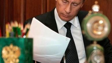 Откровения Владимира Путина. Про отца, маму, войну и детство
