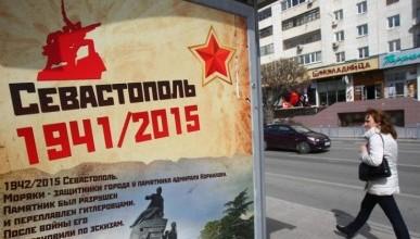В Тюмени появилась остановка «Город-герой Севастополь» (фото)