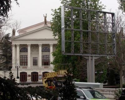 В Севастополе на Примбуле опять что-то лепят и возводят...(фото)