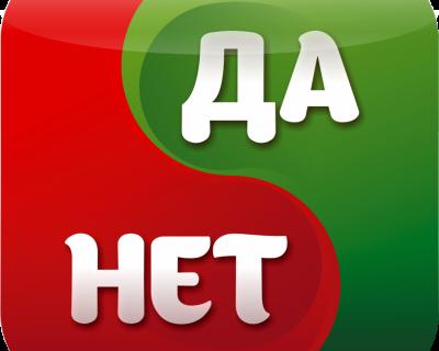 Голодовка или диалог. Что выбрать севастопольским предпринимателям?