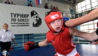"""""""Балаклавский ринг"""" назвал победителей! (фото)"""