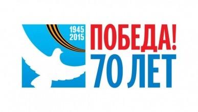 Подробная программа праздничных и массовых мероприятий в Севастополе