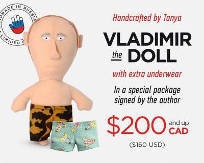 Во Владивостоке начали шить кукол в виде Владимира Путина (фото)