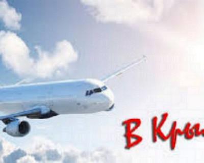 Полеты в Крым пользуются бешеной популярностью (цифры)