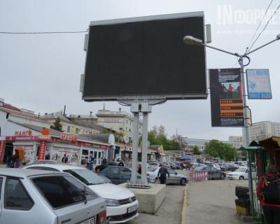 Опрос от «ИНФОРМЕРа»: Где установить светодиодные экраны в Севастополе?