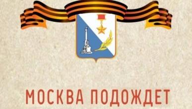 Уникальное видео: Пролетая над главной улицей Севастополя