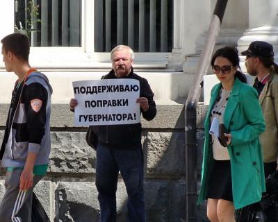 Что новенького про Общественную палату завтра на сессии доложит Виктор Посметный? (фото, видео)