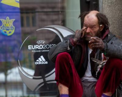МВФ может сделать большинство украинцев бездомными