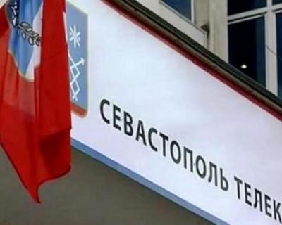 ГУП С «СЕВТЕЛЕКОМ» призывает к сознательности граждан Севастополя
