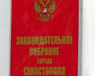 Заксобрание Севастополя - «Шаг вперед, два шага назад!»