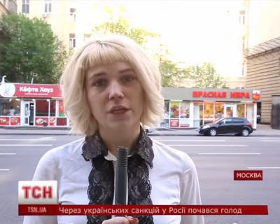 Видео дня: Жесть в украинских СМИ о голодающей России (видео)