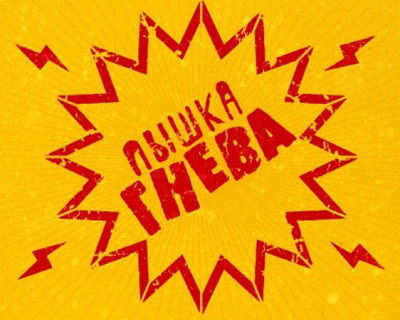 Нужны ли муниципальные депутаты жителям Севастополя?