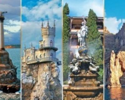 Туры В Крым по некоторым направлениям продаются турфирмами ниже себестоимости