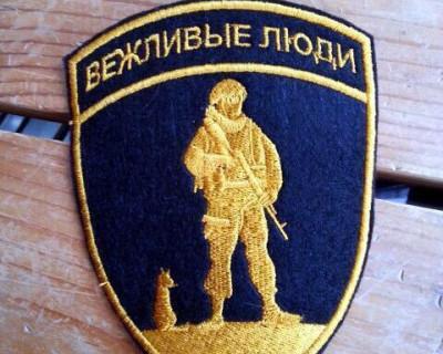 Оловянные «Солдатики Новороссии» вышли в продажу (фото)