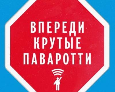 Заповедник «Херсонес Таврический» в Севастополе потерял больше 1 га земли