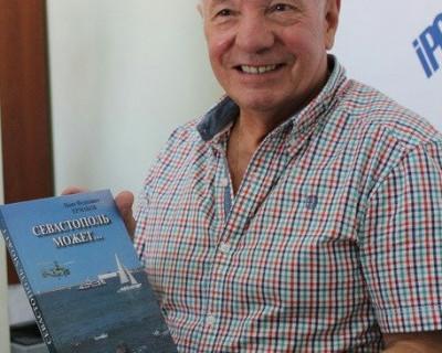 Иван Ермаков: «ПОРА В ЛИВАДИЮ…»
