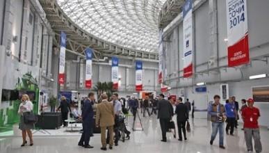 Инвестиционный форум «Сочи-2014»