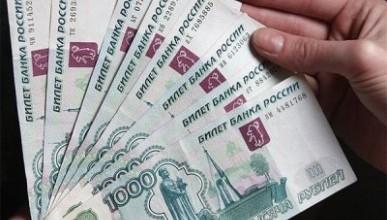 Российская компания «Выручай деньги» решила быть в Крыму честной до прямолинейности