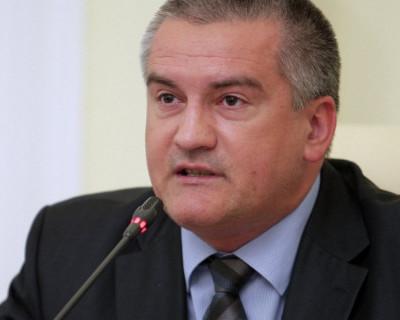 Сергей Аксёнов, глава Республики Крым: «Не хочу комментировать бред сумасшедшего!»