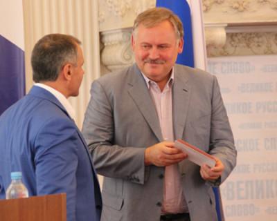 Константин Затулин награжден орденом Республики Крым «За верность долгу» (фото)