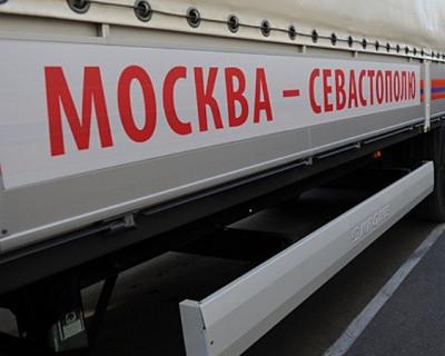Пресс-конференция о «революционной гуманитарке» в Севастополе