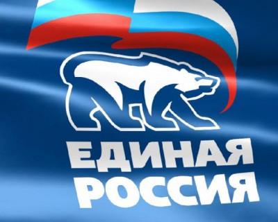 «ЕДИНАЯ РОССИЯ» проведет мониторинг деятельности Правительства города в сфере ЖКХ