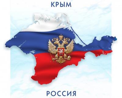 ДНР и ЛНР признали Крым частью России