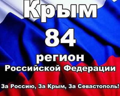 """В России устали слушать требования """"вернуть"""" Крым Украине"""