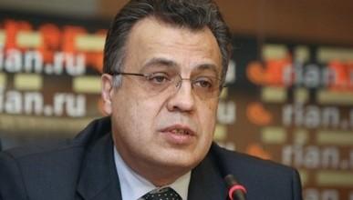 Посол России в Турции призывает турецкие компании участвовать в восстановлении Крыма