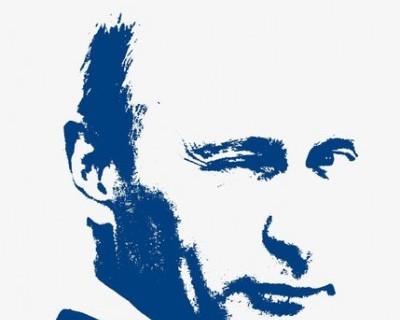 """Президент России Владимир Путин: """"Мы будем всячески ограничивать расходы губернаторов на пиар"""""""