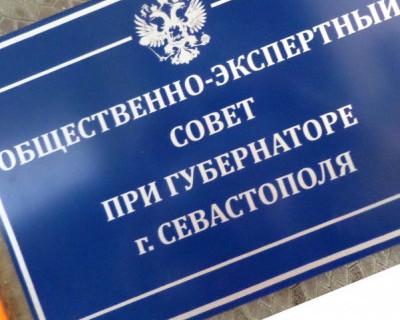 Краткий отчет работы Общественно-экспертного совета при Губернаторе г. Севастополя (с 1 июля 2014 г. по 25 июня 2015 г.)