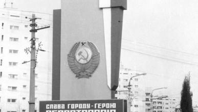Список объектов подлежащих сносу в Севастополе!