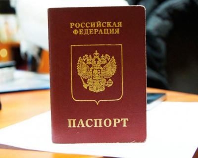 Битва за паспорт. В борьбе не все средства хороши