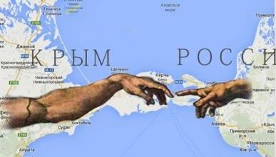 Как живет Крым спустя полгода после референдума?