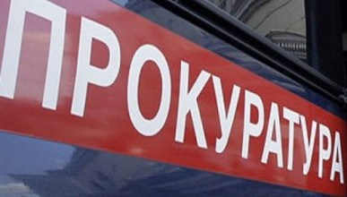Прокуратура Севастополя отменяет распоряжения Сергея Меняйло