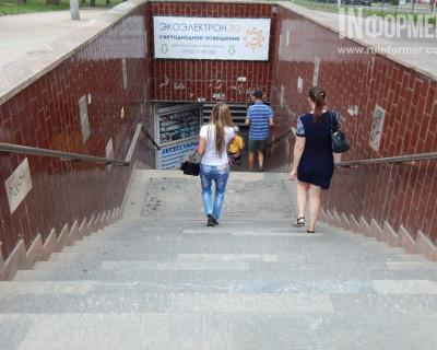 Спускаться «под землю» в Севастополе опасно! (фото)